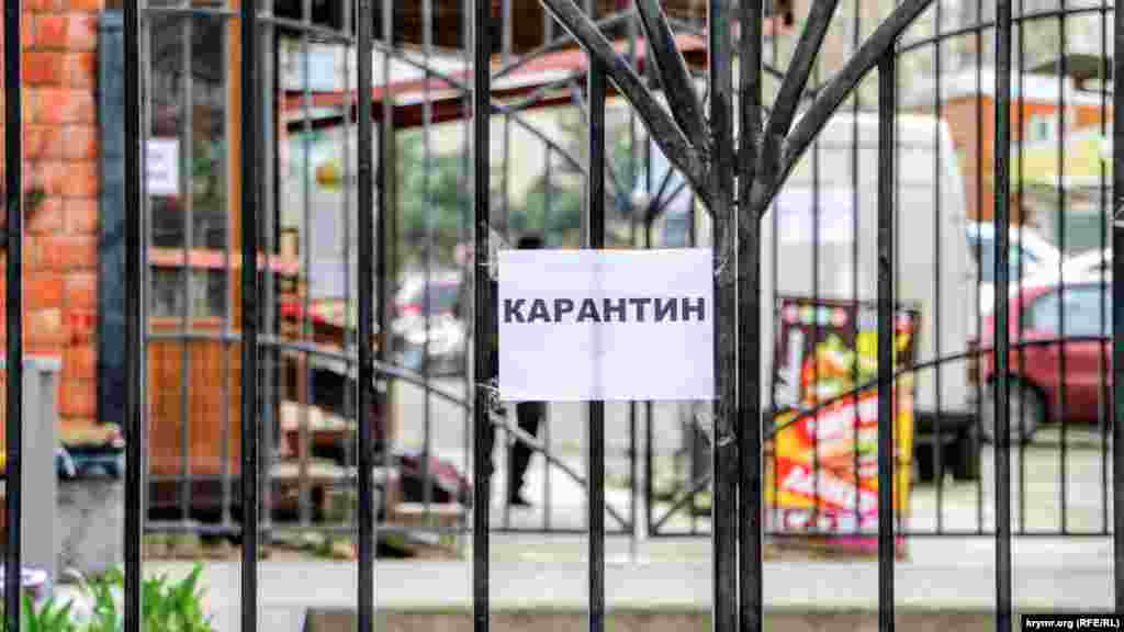 Вход на рынок «Залесский» в Симферополе закрыли 28 марта 2020 года