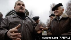 """Участники """"Народного схода"""" в Минске, 12 ноября 2011 г"""