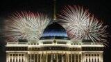Салют на фоне столичной резиденции президента Казахстана.