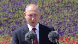 Պուտին․ Սահմանադրական փոփոխություններին կողմ է ռուսաստանցիների գերակշիռ մեծամասնությունը