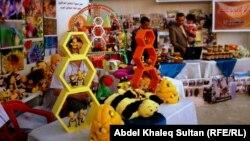 مهرجان العسل في دهوك