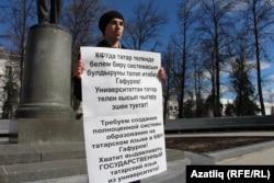 Законом у Росії заборонили латиницю для державних мов республік Російської Федерації