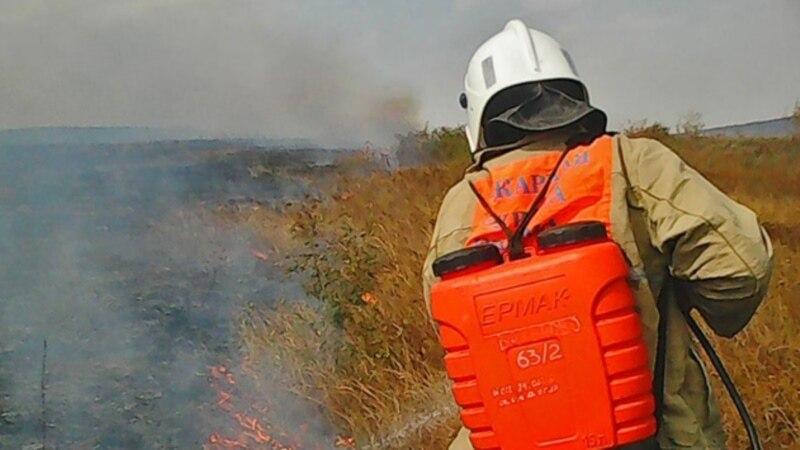 Симферопольский район: 15 гектаров сухостоя охватило огнем в Крыму – спасатели