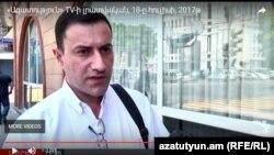 Мушег Шушанян