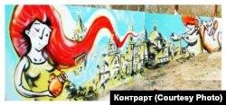 Аўтар Контрарт