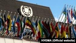 Штаб квартира Міжнародної морської організації у Лондоні. Зараз до ІМО входить 174 держави-члени та три асоційованих члени