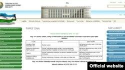 Фарғона шаҳри расмий сайти.