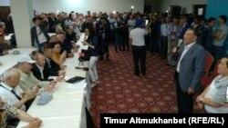 «Народное собрание» («Халық құрылтайы») в Нур-Султане. 1 июня 2019 года.