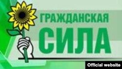 """логотип партии """"Гражданская сила"""""""