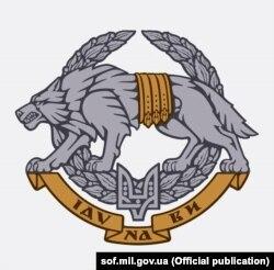 Офіційний логотип Сил спеціальних операцій ЗСУ