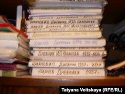 Рукописные дневники Ивана Ювачева