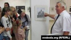 Уладзіслаў Петрук