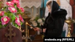 Кацярына Басінская