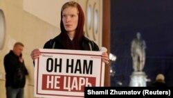 Одиночний пікет у Москві перед Держдумою напередодні голосування щодо поправок до Конституції
