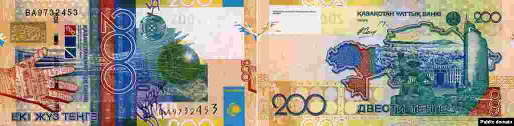 A 200-tenge note shows the Bayterek monument and the Transport and Communications Ministry.