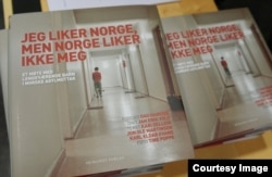 """Книга """"Я люблю Норвегию, но Норвегия не любит меня"""""""