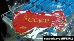 Гумовы рэвэранс Расеі і настальжы па СССР