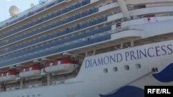 Напередодні з борту Diamond Princess евакуювали понад 400 громадян США