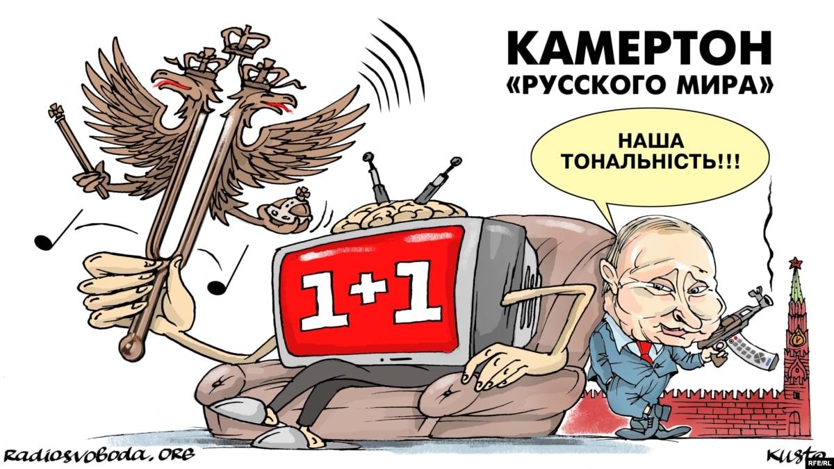 Телеканал Игоря Коломойского «1+1» попал в очередные скандалы