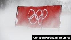 У места проведения соревнований по горнолыжному спорту. Пхёнчхан, 14 февраля 2018 года.