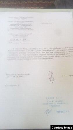 Официальное письмо из роддома