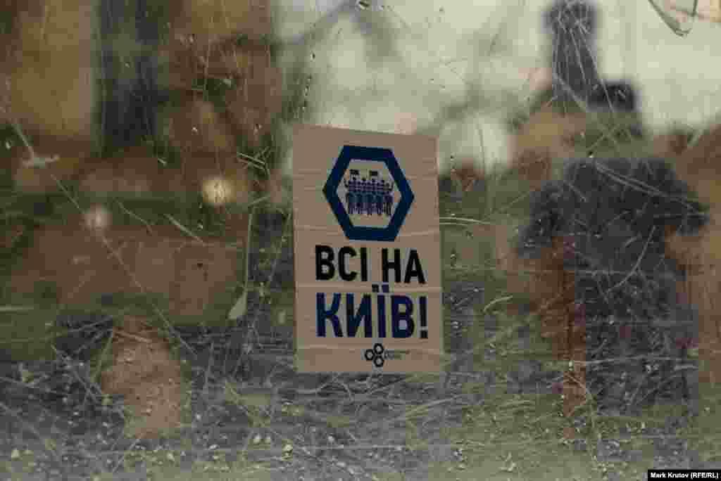 Каток на рыночной площади во Львове обклеен стикерами с призывом ехать на Евромайдан в Киев