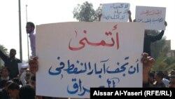 متظاهرون في النجف 25 شباط