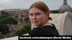 Kateryna Handzyuk died after an acid attack.