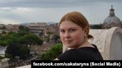 31 липня Гандзюк облили сірчаною кислотою, 4 листопада вона померла