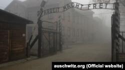 Аушвиц (Освенцим) концлагерінің қақпасы.