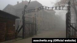 Լեհաստան - Աուշվից-Բիրկենաու համակենտրոնացման ճամբարի դարպասը, արխիվ