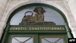 Уставен Суд на Франција