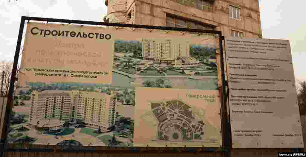 На берегу пруда на улице Объездной строят Центр полиэтнической культуры молодежи.