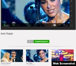 Російський телеканал «НТВ» вже анонсував Ані Лорак як учасницю Новорічного концерту