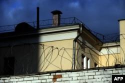 Институт Сербского в Москве