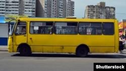 Қалалық жолаушылар автобусы. Көрнекі сурет