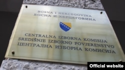 Centralna izborna komisija (CIK)