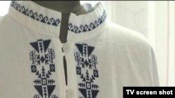Bosnia and Herzegovina - Sarajevo, TV Liberty Show No.870 01Apr2013