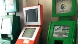Aşgabatda bankomatlar işlemeýär; raýatlar pensiýa haklaryny, kömek pullaryny alyp bilmeýär