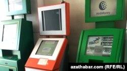 Банкоматы, Ашхабад (иллюстрация)