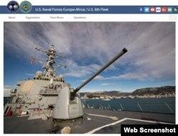 Американський есмінець USS Donald Cook, офіційний сайт ВМС США
