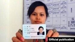 Новое национальное меньшинство – Чуаньцин