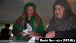 Выборы в городской кенеш южной столицы Кыргызстана, Ош, 4 марта 2012 года.