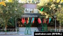Türkmenbaşy bankynyň binasy, Aşgabat (illýustrasiýa)