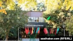 """""""Türkmenbaşybank"""", Aşgabat."""