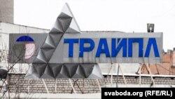 Logo kompanije Tripl koja je u vlasništvu bjeloruskog tajkuna Jurija Čiža