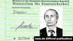 Удостоверение Штази на имя Владимира Путина