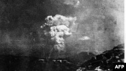 Ядерне бомбардування Хіросіми у серпні 1945 року