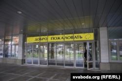 """Вход в торговый центра """"Европа"""", 9 октября 2016"""