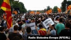 Антивладини протести во Скопје.